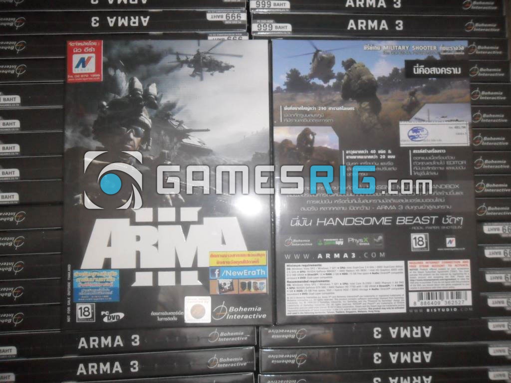 สต๊อกสินค้าเกม Arma 3