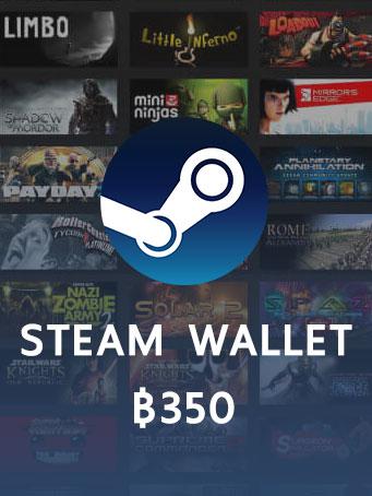 Steam Wallet ฿350